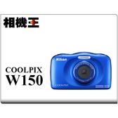相機王 Nikon COOLPIX W150 藍色〔防水相機〕公司貨