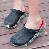 洞洞鞋 洞洞鞋男士夏季外穿休閒拖鞋防滑軟底包頭涼鞋透氣沙灘鞋 伊蘿鞋包