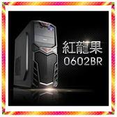 享受速度快感B360M晶片搭載i5-8400及256GB SSD快就是王道