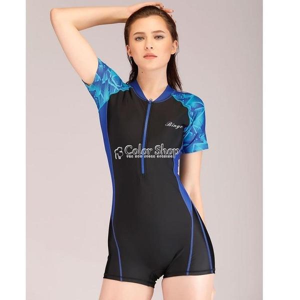韓版運動款專業游泳衣女連體大碼平角泳裝保守顯瘦遮肚短袖防曬潮 快速出貨