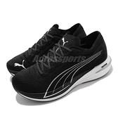 Puma 慢跑鞋 Deviate Nitro 黑 白 氮氣科技中底 碳纖維推進 馬拉松 男鞋 【ACS】 19444902