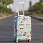 網紅可愛大小學生復古行李箱