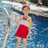 女童游泳衣小中大童寶寶連體小公主裙式可愛時尚泳裝 兒童泳衣女  LN1624【優童屋】