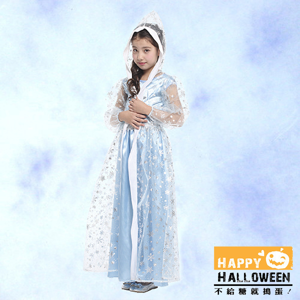 【派對造型服/道具】萬聖節裝扮 夢幻艾莎公主服 GTH-1722 (不含鞋)