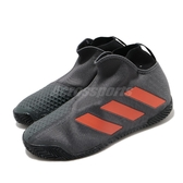adidas 網球鞋 Stycon M 灰 橘 男鞋 襪套式 無鞋帶 運動鞋 【PUMP306】 EG1579