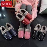 棉拖鞋包跟情侶男女居家室內大碼PU皮保暖防滑厚底棉鞋冬天 艾莎嚴選