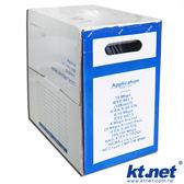 【鼎立資訊】ktnet C5e 300米 內線徑0.5mm 純銅單股 網路線  傳輸速率100Mbps 傳輸頻寬250MHz