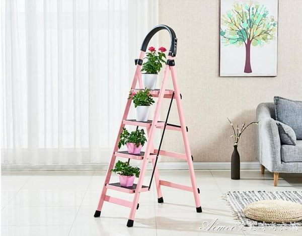 家用折疊梯子室內人字梯四步梯五步梯爬梯加厚多功能扶梯伸縮梯子艾美時尚衣櫥YYS