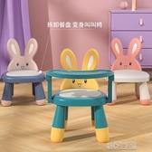 兒童餐椅寶寶座椅靠背椅子叫叫椅嬰兒吃飯桌家用矮板凳小凳子 快速出貨YJT