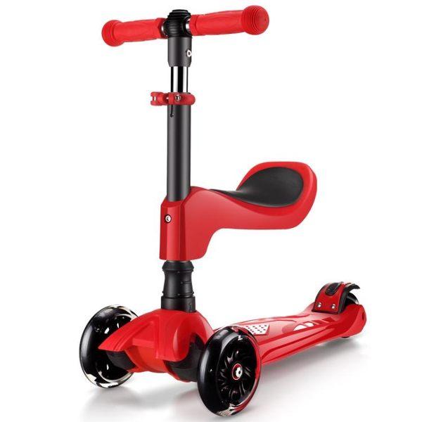 三合一兒童滑板車2歲寶寶可坐四輪閃光3歲幼兒加寬滑滑車 igo 樂活生活館
