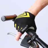 騎行手套半指山地車自行車手套男女單車騎行裝備短指手套 【店慶8折促銷】