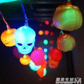 南瓜燈萬聖節燈串骷髏燈電池盒帶尾插控制器幽靈串燈鬼節裝飾道具 遇見生活