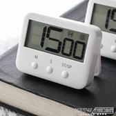 計時器學生提醒學習時間管理秒表考研日本網紅鐘靜音廚房倒定時器CY『新佰數位屋』