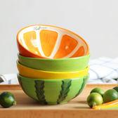 日式可愛陶瓷碗家用水果沙拉小碗學生米飯碗湯碗兒童吃飯餐具【八五折免運直出】