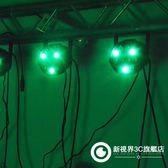 舞臺燈光 LED帕燈 12顆帕燈背景燈婚慶演出舞臺燈KTV酒吧燈