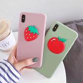 蘋果 iPhone XS MAX XR iPhoneX i8 Plus i7 Plus 草莓蘋果 手機殼 全包邊 軟殼 可掛繩 保護殼