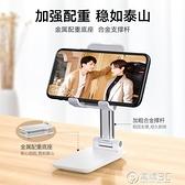 小天手機支架桌面懶人平板ipad床頭支撐架萬能通用折疊隨身便攜 電購3C