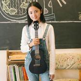 21寸烏克麗麗尤克里里ukulele樂器初學小吉他  XY1274  【棉花糖伊人】