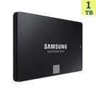 【免運】SAMSUNG 三星【870 EVO】SAMSUNG 870 EVO SSD 1TB 1T MZ-77E1T0B 2.5吋 SATA 6Gb/s 固態硬碟