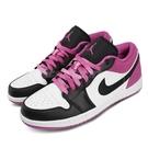 Nike 休閒鞋 Air Jordan 1 Low SE Magenta 黑 桃紅 男鞋 低筒 籃球鞋 運動鞋【ACS】 CK3022-005