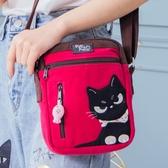 Kiro貓 小黑貓 多格層 休閒 側背包/小方包/斜背包【810114】