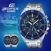 CASIO 卡西歐 手錶專賣店 EFR-552D-1A2 男錶 指針錶 不鏽鋼錶帶 碼錶 三眼 防水