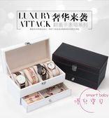 雙層首飾盒公主 歐式正韓飾品收納盒簡約收拾收納盒手錶盒