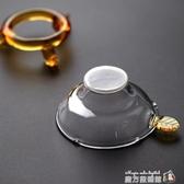 功夫茶具配件玻璃茶漏網創意茶葉過濾器茶濾茶器過濾網漏斗泡茶器魔方