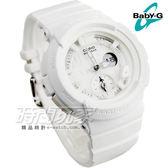Baby-G BGA-190BC-7B 城市地圖立體時刻系列兩地時間休閒錶 女錶 白 BGA-190BC-7BDR CASIO卡西歐 運動錶