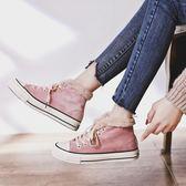 二棉鞋女新款冬季百搭學生韓版加絨ins帆布鞋高筒板鞋子超火 時尚芭莎