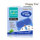 快樂貓頭鷹蒸氣眼罩男仕薄荷(4入) 【康是美】