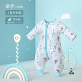 兒童睡袋嬰兒純棉四季通用寶寶防踢被子分腿【愛物及屋】