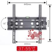 螢幕支架 電視機掛架 通用 壁掛32 42 43 50 55寸架子可傾斜角度掛牆支架 T