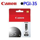Canon PGI-35 原廠墨水匣 (黑)