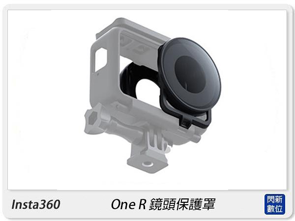 現貨! Insta360 One R 全景鏡頭 保護罩 保護鏡 保護殼(OneR,公司貨)