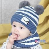 兒童帽子 男寶寶帽子秋冬6-12個月兒童圍脖毛線加絨3歲女帽正韓潮冬季【快速出貨】