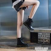 英倫風馬丁靴女秋季薄款2020年新款潮ins春秋單靴韓版瘦瘦短靴子 中秋節全館免運