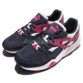 【六折特賣】Puma 慢跑鞋 R698 Progressive Wns 藍 紫 白底 運動鞋 休閒鞋 女鞋【PUMP306】 36130204