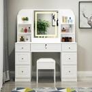 梳妝台臥室後現代簡約網紅ins風小型收納櫃一體化妝台帶燈化妝桌MBS「時尚彩紅屋」