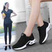 內增高鞋子百搭飛織女鞋厚底休閒鞋運動鞋單鞋