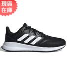【現貨】Adidas RUNFALCON...