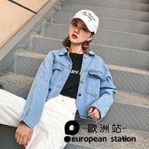 外套/寬鬆牛仔女下擺短牛仔衣「歐洲站」
