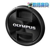 【免運費】 Olympus LC-62F 62mm 原廠鏡頭蓋 (適用於17mm F1.2 PRO、25mm F1.2 PRO、45mm F1.2 PRO鏡頭)
