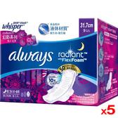 【超值5入組】好自在Radiant幻彩夜用量多液體衛生棉31.7cm X9片【愛買】