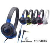 鐵三角 ATH-S100iS (贈收納袋) 智慧型手機用耳罩式耳機.公司貨保固