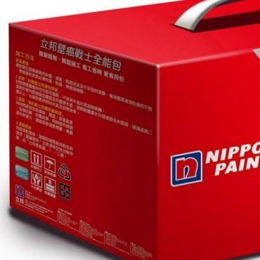 NIPPON PAINT 立邦漆 壁癌戰士全能包 2L
