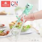 兒童筷子訓練筷3歲小孩學習筷一段寶寶吃飯練習筷2歲男孩餐具 一米陽光