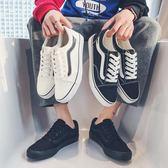 板鞋韓版春季男士休閒帆布鞋潮流街拍滑板鞋學生布鞋運動 貝芙莉女鞋