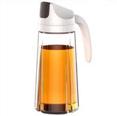 自動開合日式油壺裝醬油醋油瓶玻璃防漏 全館免運