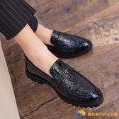 韓版尖頭小皮鞋男士正裝商務英倫休閑結婚青年潮發型師內增高男鞋【勇敢者】